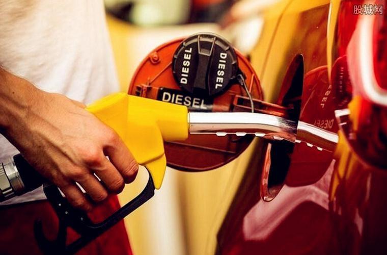 2017油价调整最新消息