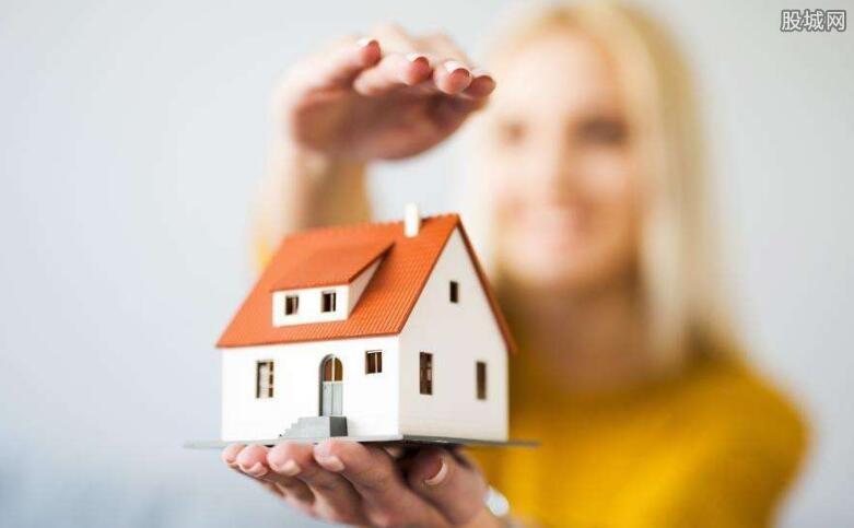 二手房房价如何评估