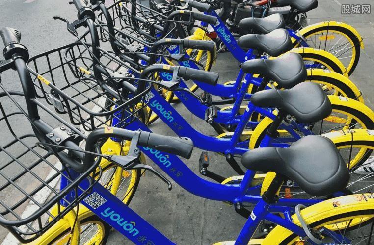 共享单车有保险吗