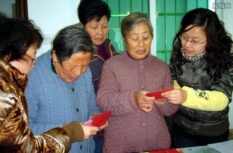 什么是基础养老金