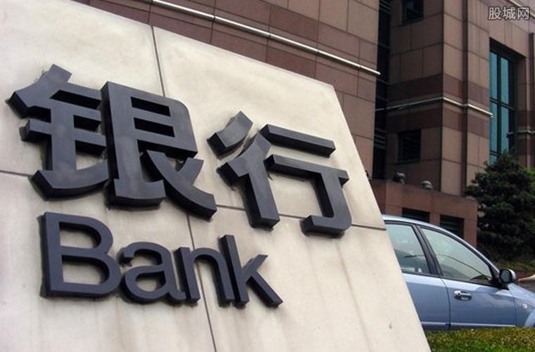 2017年银行停贷怎么办