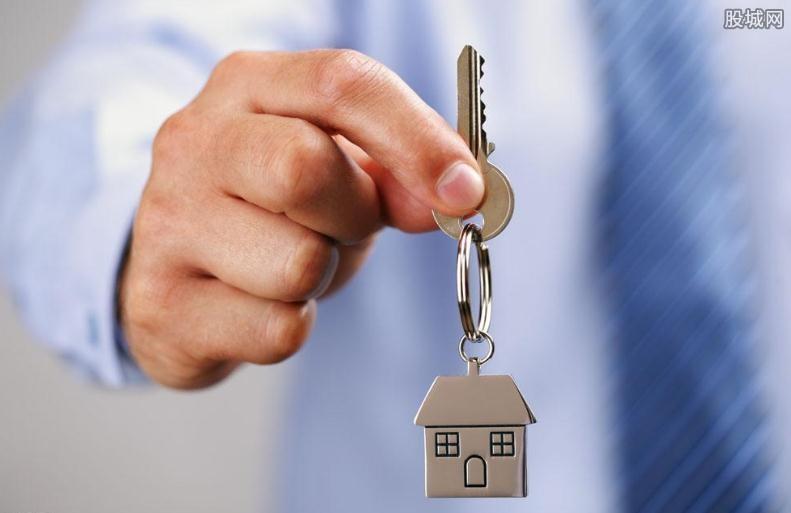 按揭贷款买房利率