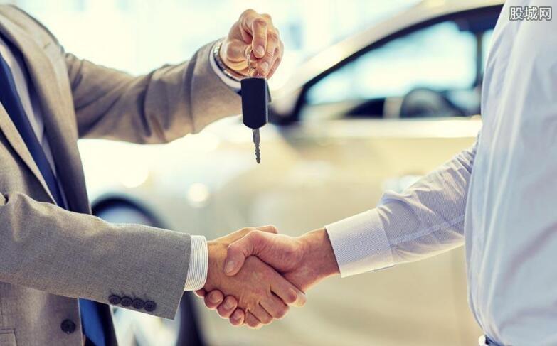 贷款买车首付是多少