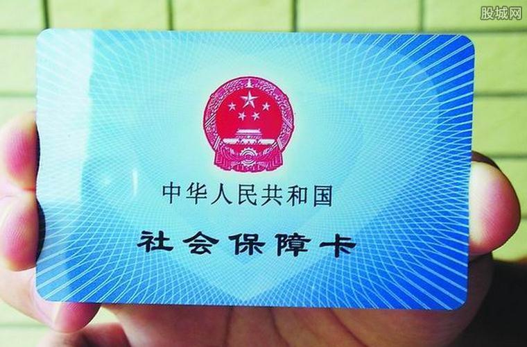 深圳金融社保卡微信办理流程
