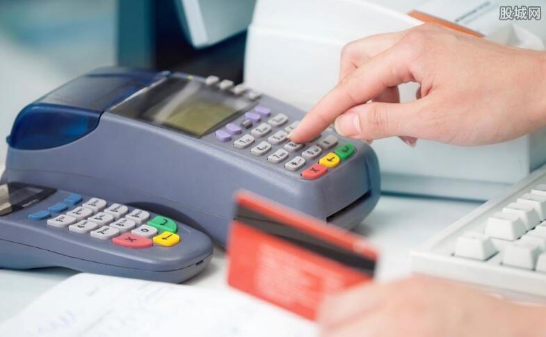 马上分期贷款怎么样