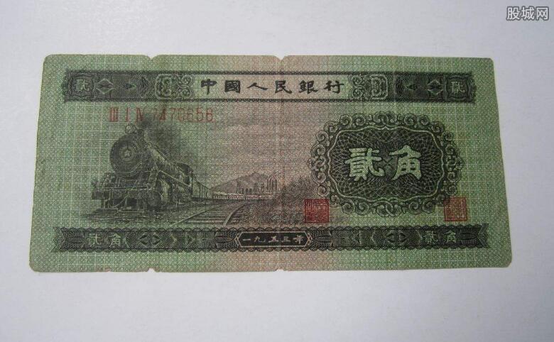 1953年2角值多少钱