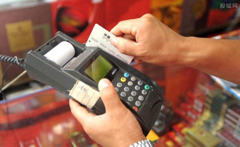 信用卡提额会查征信吗