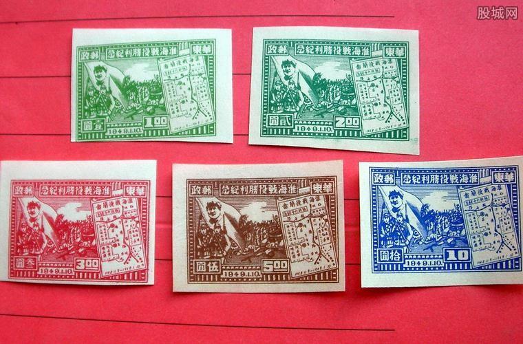 无齿邮票收藏价格是多少