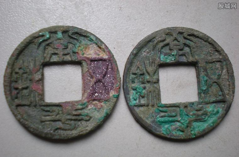 古钱币收购价格是多少