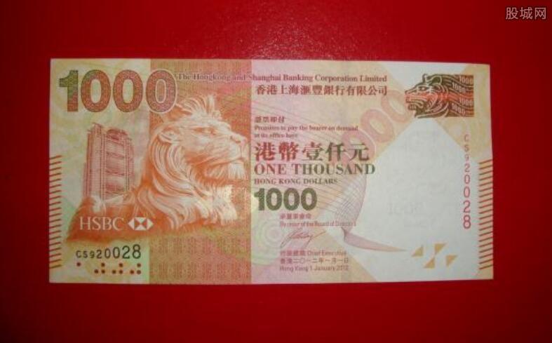 现在100人民币换多少港币