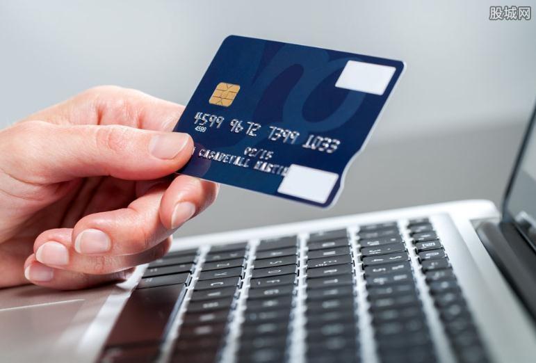 信用卡余额怎么查询