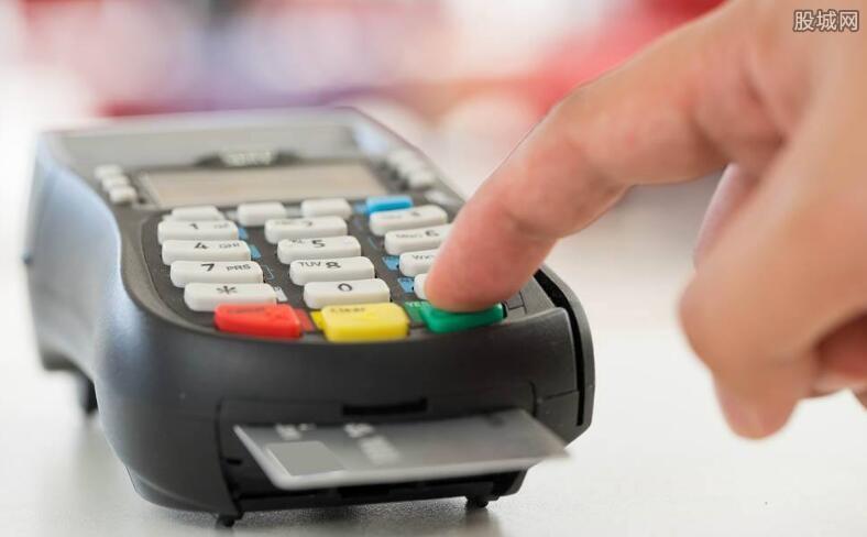 房子首付可以用信用卡吗