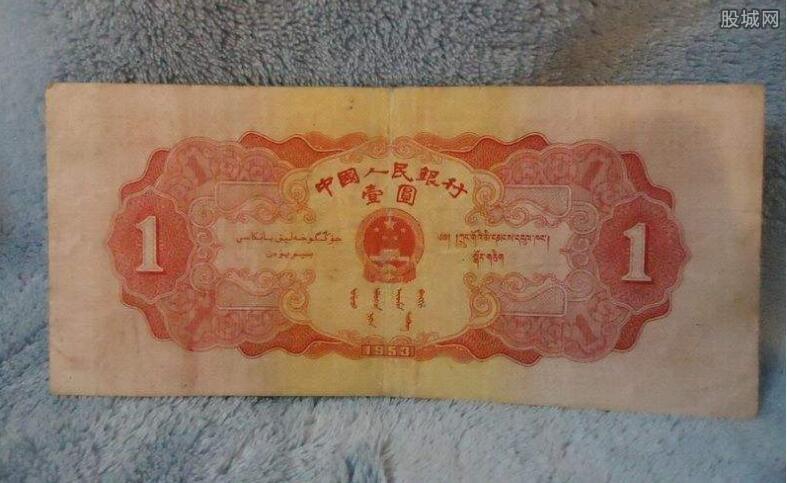 1953年一角纸币值多少钱