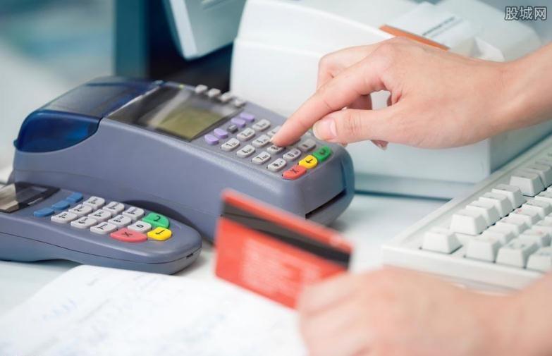 信用卡全额计息的银行