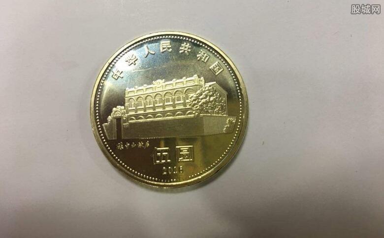 孙中山纪念币5元值钱吗