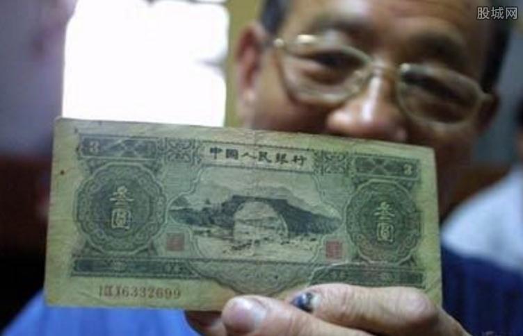 1953年3元纸币价格