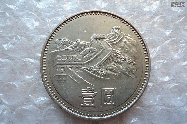 1986年一元硬币值多少钱