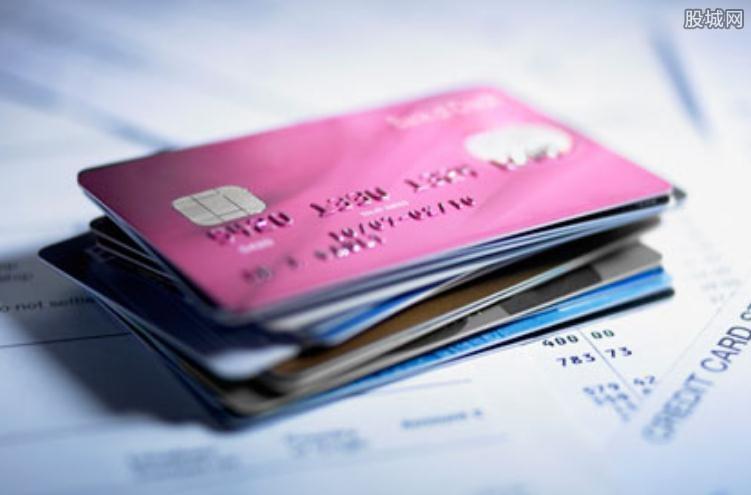 女人花信用卡额度