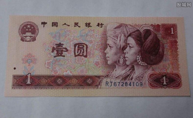 1980年1元纸币值多少钱