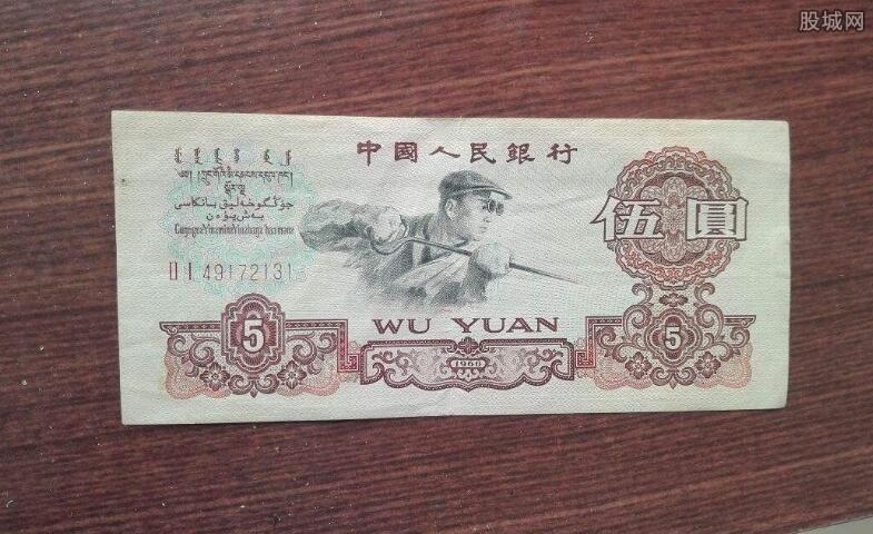 1956年5元纸币值多少钱