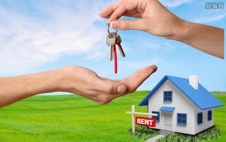 买房贷款注意事项