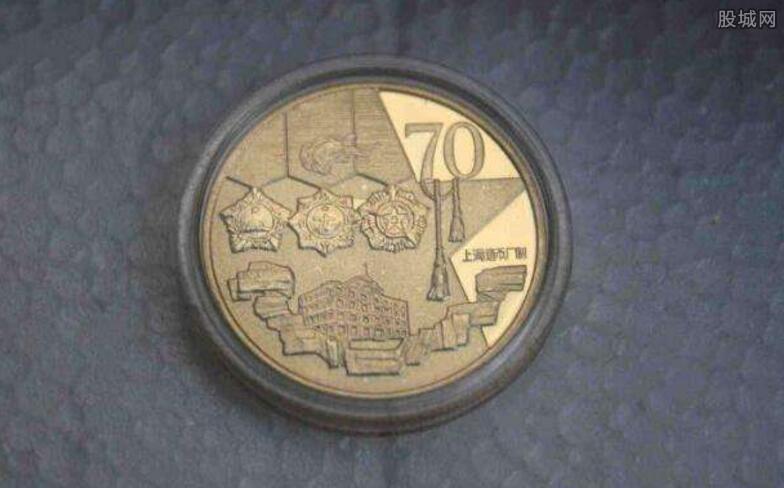 建军90周年纪念币