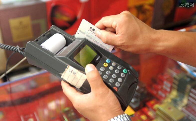 信用卡透支利息怎么算