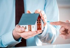 房产证过户费用有哪些 房产证过户费用是多少?