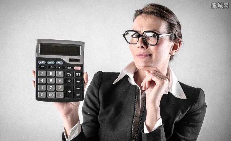 印花税税率是多少