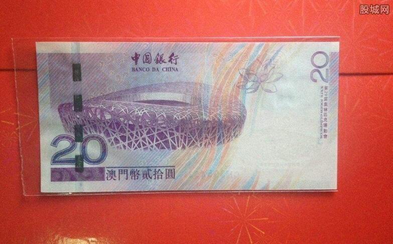 澳门纪念钞值多少钱