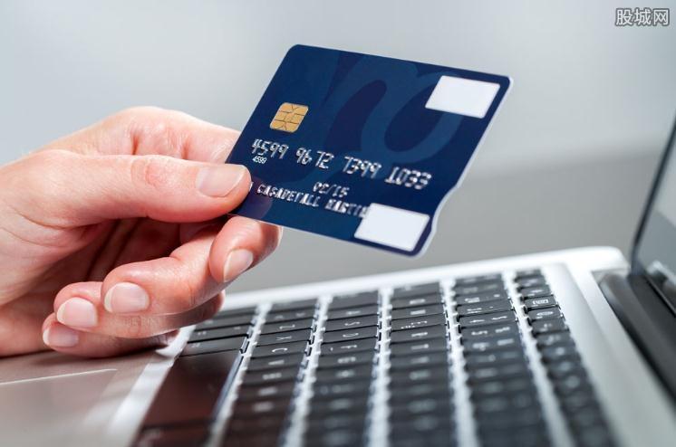 信用卡转账到支付宝