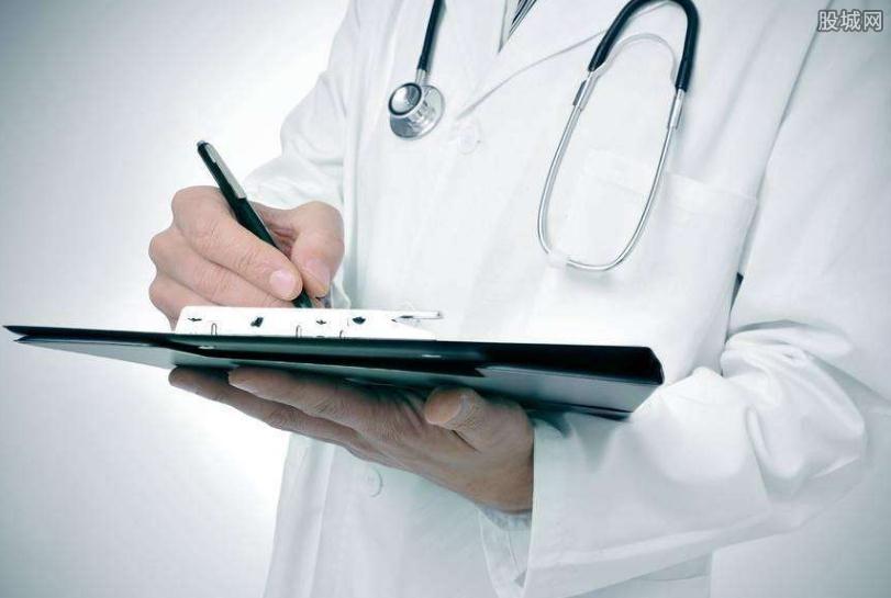 医保异地报销比例