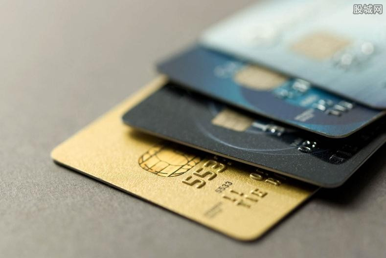信用卡违约金是多少