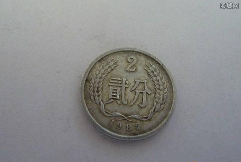 1982年2分硬币值多少钱