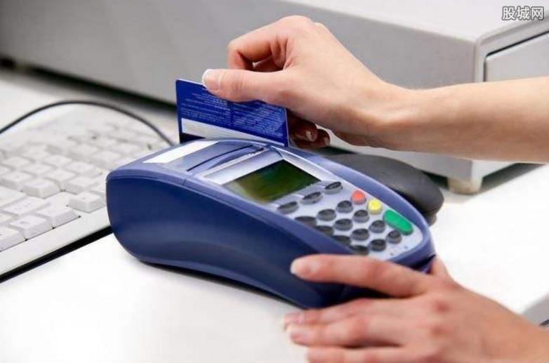 银行卡存款被盗