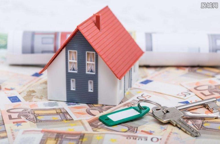 月供的房子怎么贷款