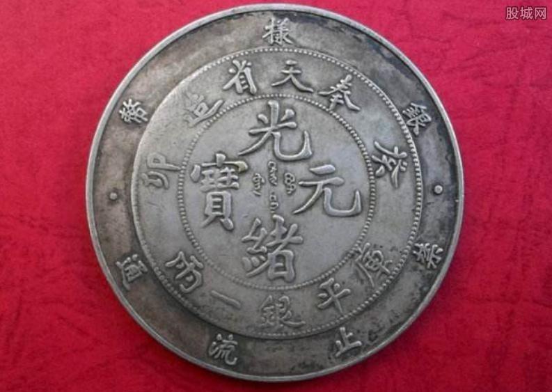 银元四大天王价格是多少