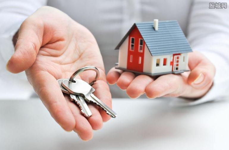 公司买房可以贷款吗