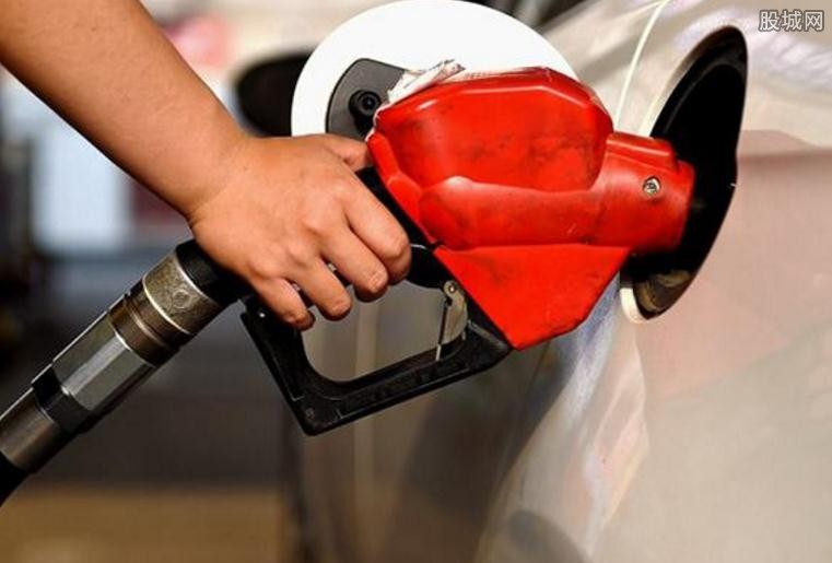 今日油价调整最新消息