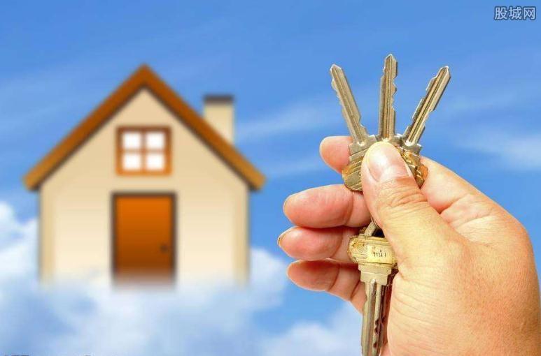 公寓和住宅的交易税费是多少