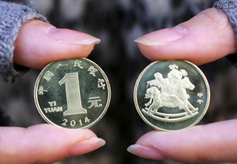 一元纪念币值多少钱
