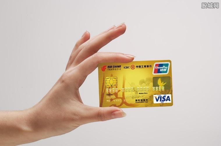 沉睡银行卡怎么处理