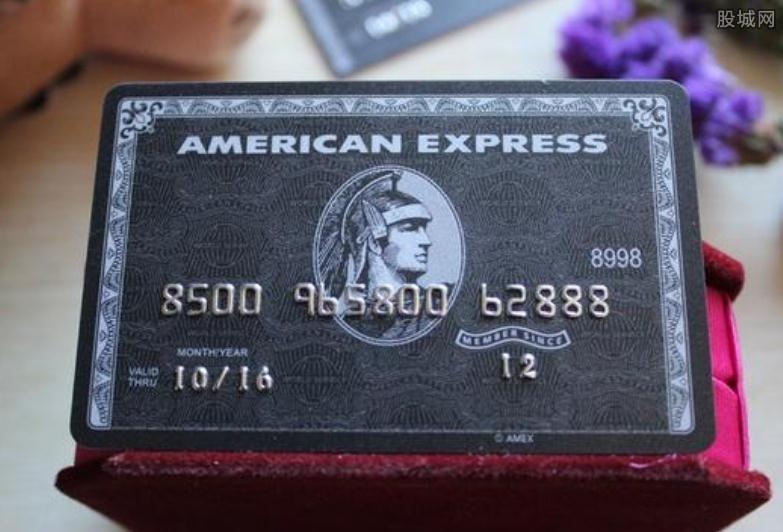 银行黑卡怎么办理