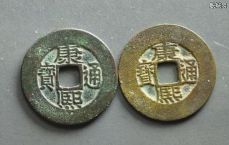 铜钱古币拍卖价值