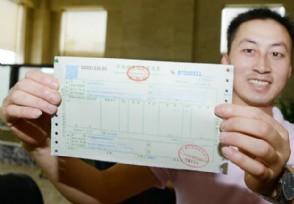 增值税发票和普通发票的区别 应该怎么区分?