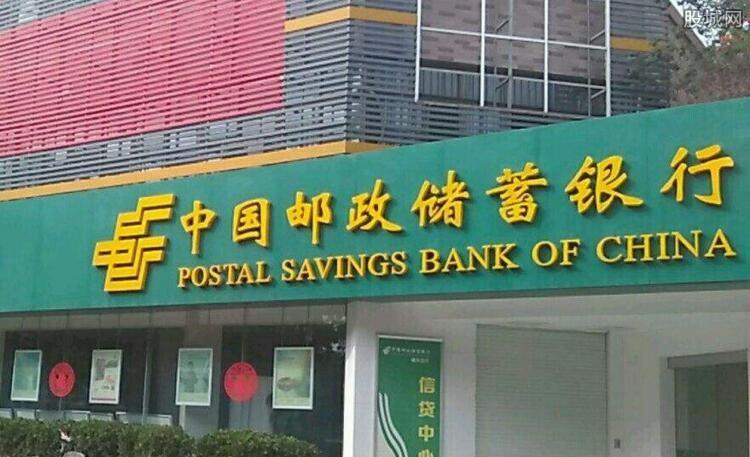 邮政储蓄小额贷款条件