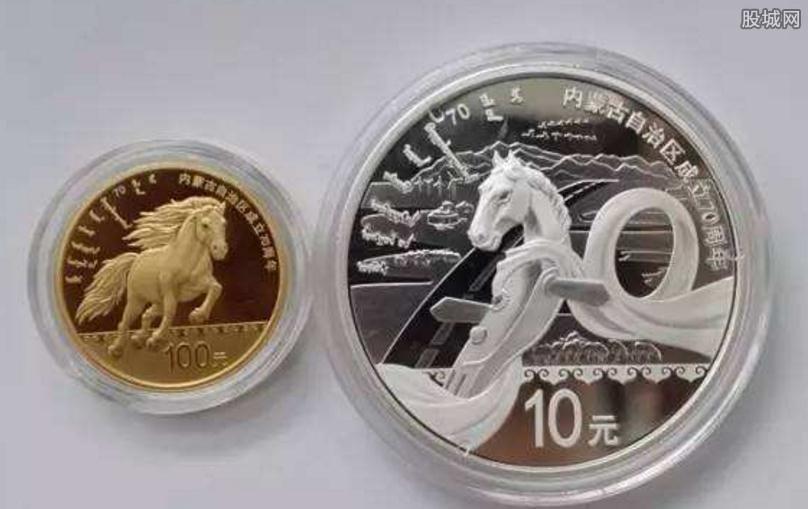 内蒙古70周年纪念币