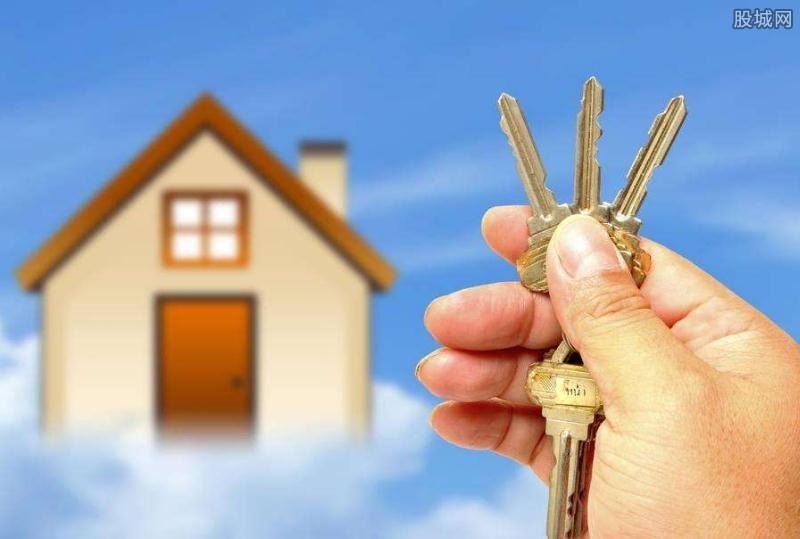 新房契税征收标准