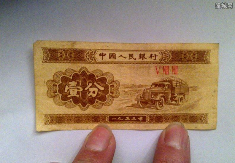 一分钱纸币值得收藏吗