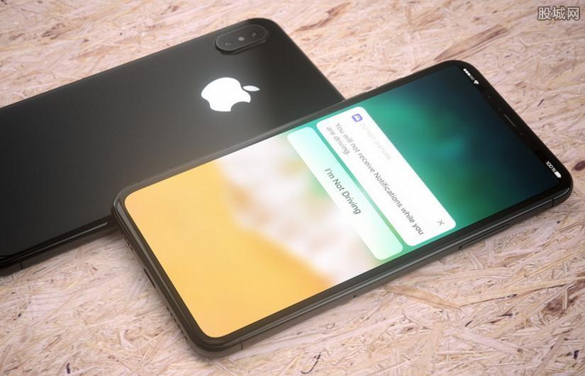 苹果8一部卖多少钱